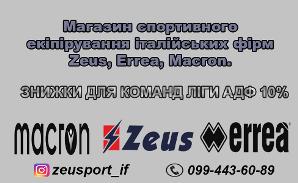 zeusport_if