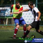 Дебютанти vs ветерани: анонс кубкового турніру під егідою АДФ